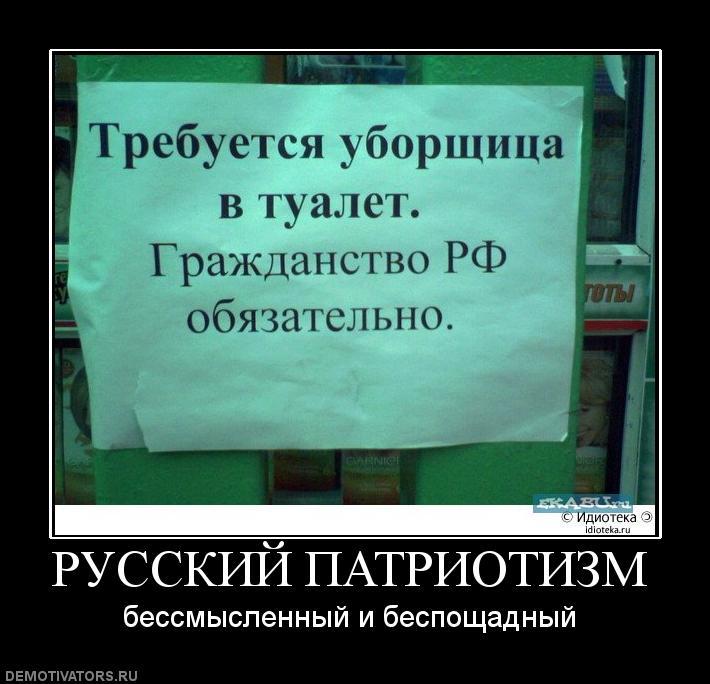 """""""Полиция"""" и """"пограничники"""" в """"ЛНР"""" получают зарплату едой, - ОБСЕ - Цензор.НЕТ 4512"""